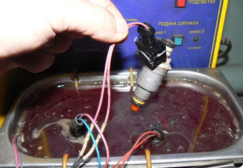ванна для ультразвуковой промывки форсунок